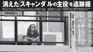 【速報】佐村河内氏、現代のベートーベンとしてベランダにて復活