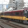 京阪電車の特急停車駅wwwwwwww