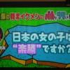 日本の男クソすぎる。もう冗談抜きで嫌悪しかない