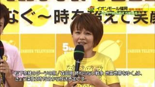 [画像]中澤裕子の現在wwwwwwwwwwwwwwww