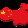 [悲報]中国GDP伸び率が実際は半分以下だった?!英調査会社が公表