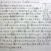 [画像]尾田栄一郎「口閉じた絵でキャラ喋らせる漫画家いるけど、僕は気持ち悪くてできない」
