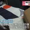 今記者会見してる東京大会組織委員会事務総長・武藤敏郎の経歴が凄い