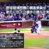 野球賭博、新たに二人発覚wwwwwwwwwww