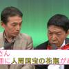 [画像あり]¥1300円で買った壺が35万円したったwwwwwwww