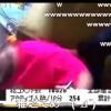 [動画]ニコニコ生放送配信者が深夜に大声で放送 父親が乱入し殴る蹴るで大騒ぎ