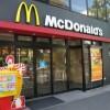 マクドナルド292億円の大赤字……その原因とは?