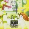 彡(^)(^)「おっ!ワイの好きなアニメのラジオ番組あるやんけ!聞いたろ!」