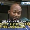 [悲報]ついに「ンゴ」を番組タイトルに使う放送局が現れたンゴwwwwwww