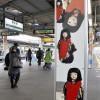 [東京]「怖すぎる」「夢に出てきそう」 JR錦糸町駅にある市松人形のパネルが話題に(画像あり)