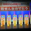 年末ジャンボ宝くじで7億円を当選したニコ生主が話題に!(画像あり)
