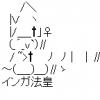 [速報]女子大生アイドルの冨田真由さん 意識回復!!!!!