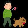 [悲報]ババア「ちょっと!犬のフン持って帰りなさいよ!!」