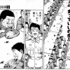 陸自学校生徒「今日は全員カレーライス食っていいのか」 教官「ああ、しっかり食え」→112人体調不調に