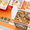 JALの機内食が吉野家の牛丼にwww