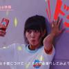 [動画]NHKムズムズ体操がヤバすぎるwwwwww