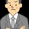 [悲報]日本人「5分遅刻したな、おまえは社会人失格だ、生きる価値も無い、最悪だ」 ←これ