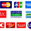 男女でこんなに差が・・・毎月のクレジットカード利用額ランキング