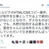 [朗報]Tehuくん、椎木里佳さんのピンチに颯爽と登場。手を差し伸べる男気を発揮