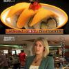 英国人「これが本物のジャパニーズ寿司や」wwwwwww(※画像あり)