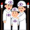 日本に多数ある謎の協会やら委員会の正体wwwwwwwwwww