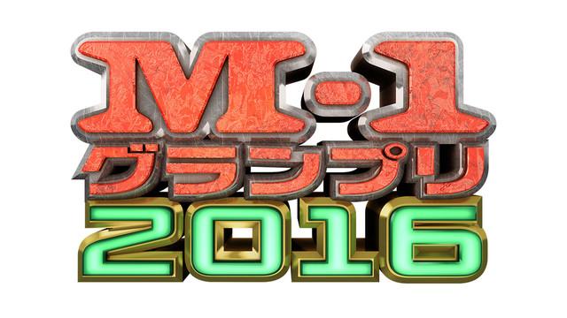 news_xlarge_m-12016_logo